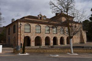 Iglesia Nuestra Señora del Valle