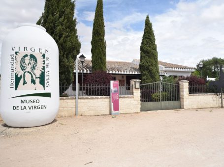 Museo de la Virgen de las Viñas