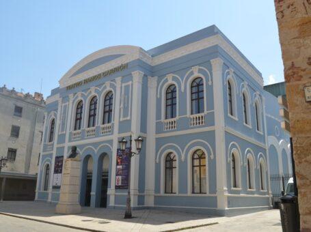 Teatro Ramos Carrión